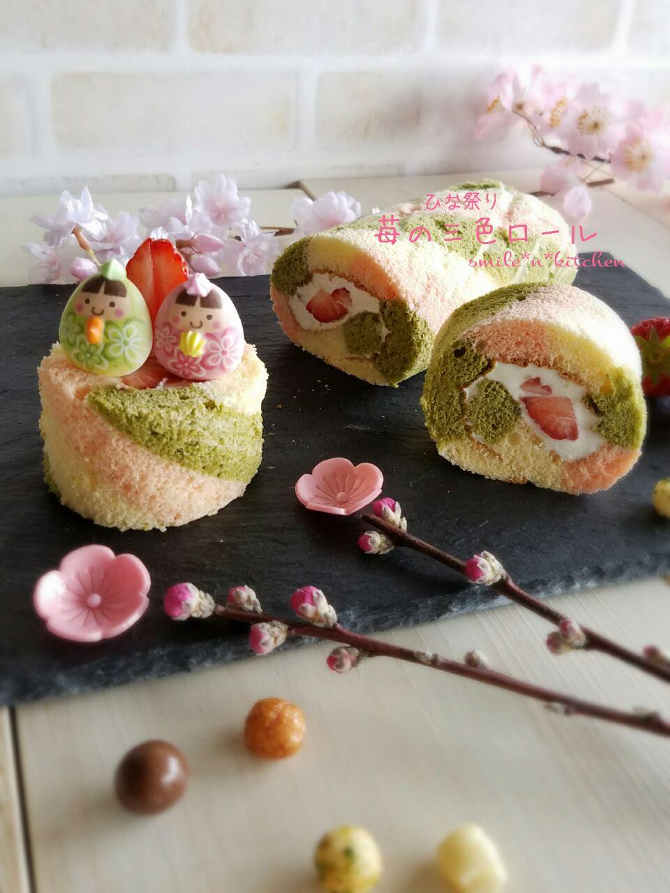 苺の三色ロールケーキ SnapDish 料理カメラ