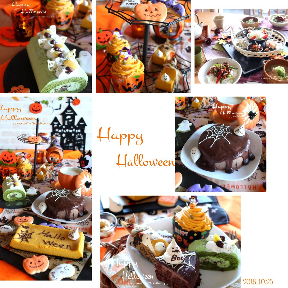 2018 Happy Halloween SnapDish 料理カメラ