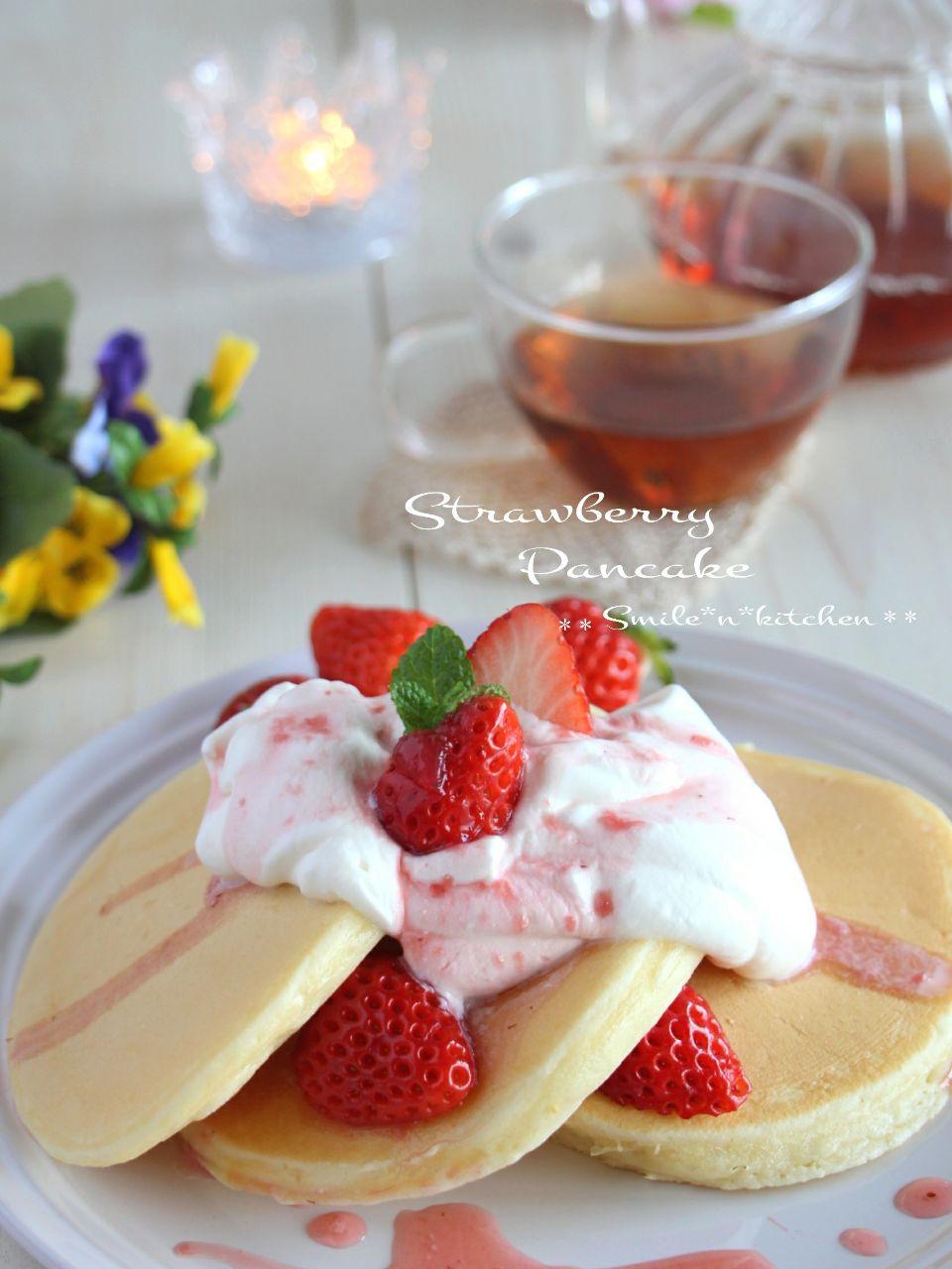 苺のパンケーキ ホットケーキミックス SnapDish 料理カメラ