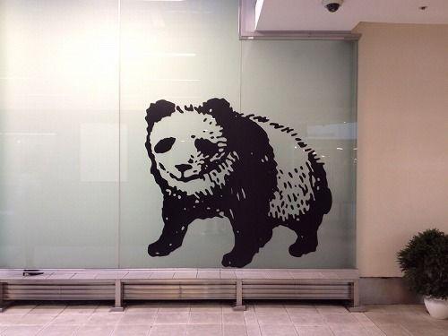 my panda1
