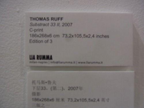 RIMG0141