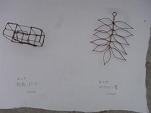 R0019012