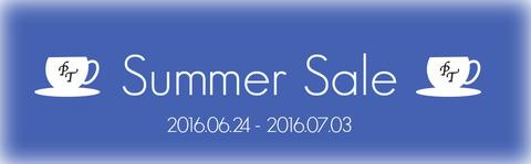 summersale20161