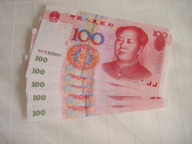 人民元 昨年12月には中国人民元建てでの国内個人取引の解禁に伴ない、 外資8行...  live
