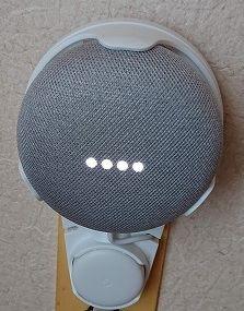 Google Home Miniの壁掛けホルダー購入