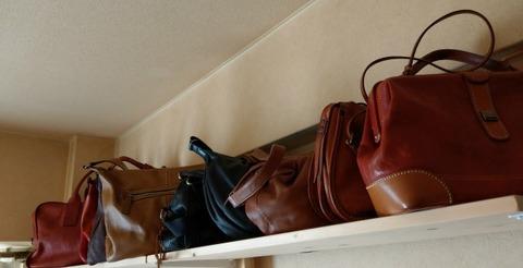 バッグの置き場所
