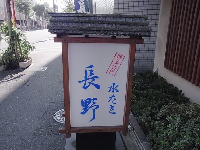 f6228616.jpg