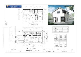 桜井台B号地 建物図面2 分譲