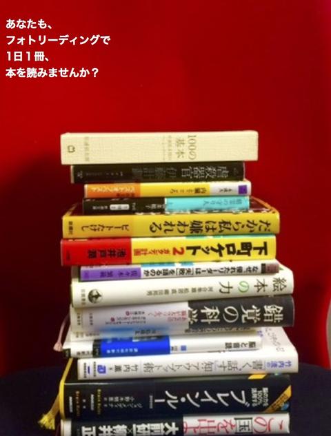 フォトー積読本04