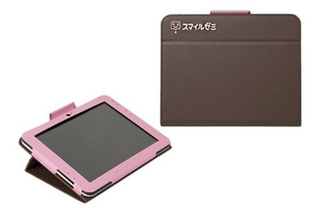 ピンクのタブレットカバー