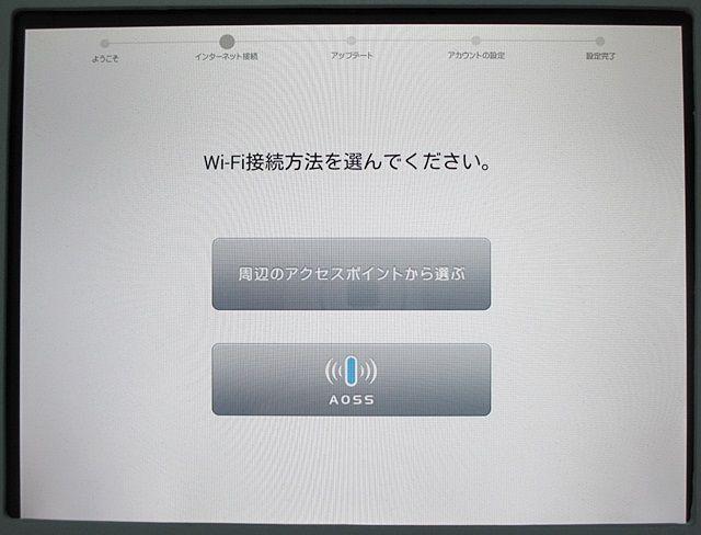 インターネット から アクセス ない 繋がら ポイント に govotebot.rga.com