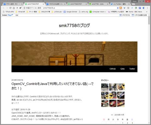 SC_smk7758のブログ - Kinza_2018-12-1_10-46-0_No-00
