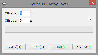 SC_Script-Fu Move layer_2017-12-30_21-26-20_No-00