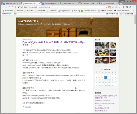 SC_smk7758のブログ - Kinza_2018-12-1_10-44-54_No-00