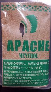 apache_menthol1