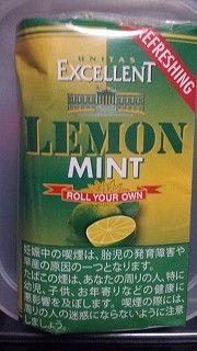 lemon_mint1