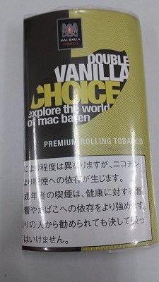 choice_doublevanilla1
