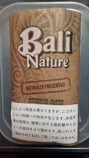 balishag nature