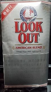 rookout_americanBlend