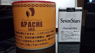 apache_gold_can2