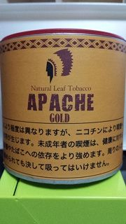 apache_gold_can1
