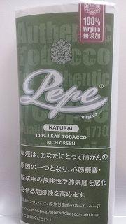 pepe_rich1