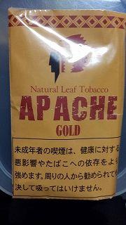 apache_gold1