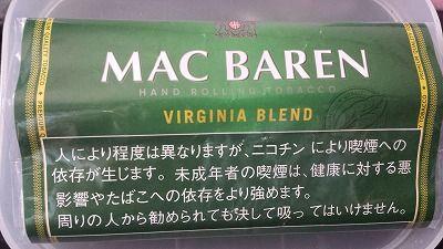 macVB_1