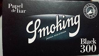 smoking_black300_1