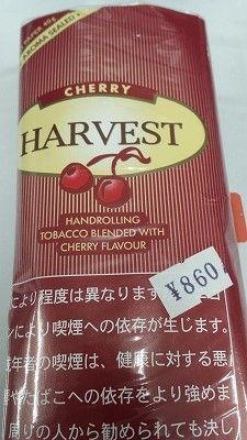 harvest_cherry1