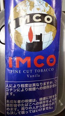 imco_vanilla_1