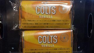 colts_vanilla