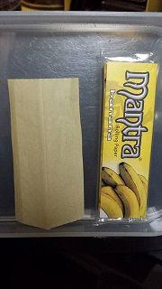 mantra_banana1