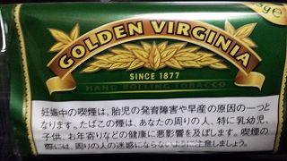 golden_virginia