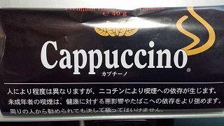 cappuccino_1