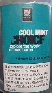 choice_cool_mint1
