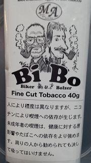 bi-bo1