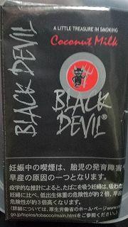 black_devil1