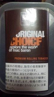 choice_org1