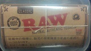 raw_1