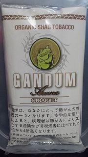 gandum_straight1