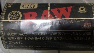 raw_black1