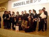 表彰式07
