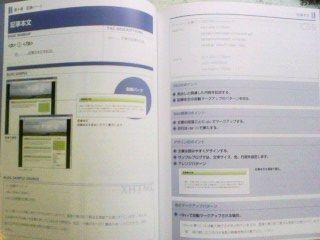 f813fd21.jpg
