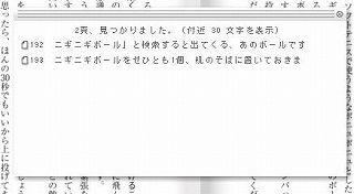 ネット書籍サービス14a
