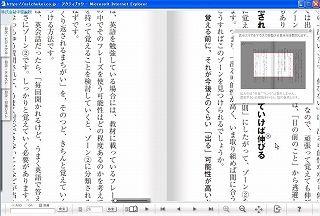 ネット書籍サービス12