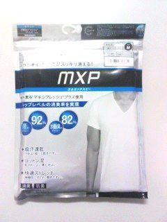 MXP深V1