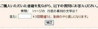 ネット書籍サービス03a