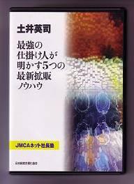 0bdab692.jpg