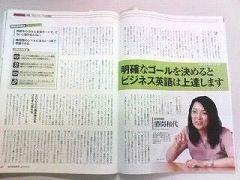 週刊東洋経済01